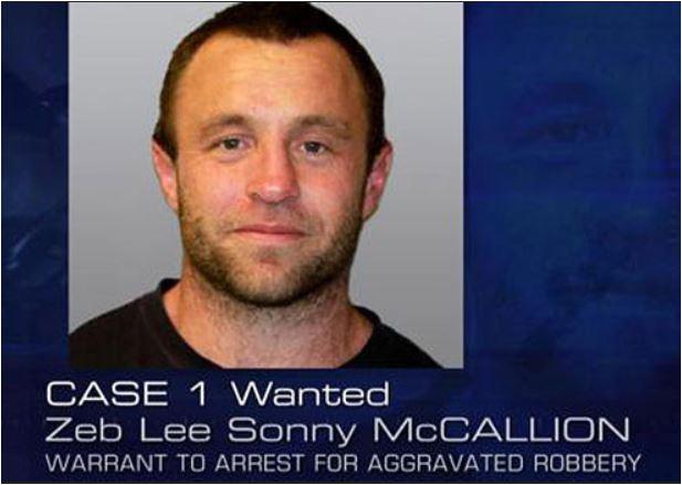 Zeb McCallion. Police officer shot in Hamilton, NZ
